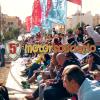 V Motor Solidario